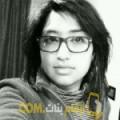 أنا سامية من فلسطين 24 سنة عازب(ة) و أبحث عن رجال ل التعارف