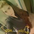 أنا وردة من الكويت 23 سنة عازب(ة) و أبحث عن رجال ل الحب