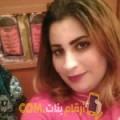أنا مارية من لبنان 41 سنة مطلق(ة) و أبحث عن رجال ل المتعة