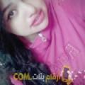أنا جهاد من مصر 21 سنة عازب(ة) و أبحث عن رجال ل الزواج