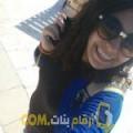 أنا حفيضة من المغرب 22 سنة عازب(ة) و أبحث عن رجال ل الزواج