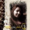 أنا لينة من فلسطين 29 سنة عازب(ة) و أبحث عن رجال ل الدردشة