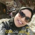أنا جنات من المغرب 26 سنة عازب(ة) و أبحث عن رجال ل الحب
