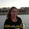 أنا جوهرة من ليبيا 32 سنة مطلق(ة) و أبحث عن رجال ل التعارف
