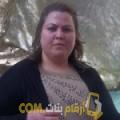 أنا هاجر من تونس 37 سنة مطلق(ة) و أبحث عن رجال ل الصداقة