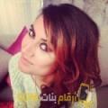 أنا ملاك من المغرب 24 سنة عازب(ة) و أبحث عن رجال ل الحب