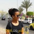 أنا سارة من مصر 37 سنة مطلق(ة) و أبحث عن رجال ل الصداقة