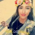 أنا آية من البحرين 28 سنة عازب(ة) و أبحث عن رجال ل التعارف