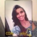 أنا نايلة من المغرب 21 سنة عازب(ة) و أبحث عن رجال ل الصداقة