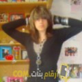 أنا آنسة من عمان 25 سنة عازب(ة) و أبحث عن رجال ل الصداقة