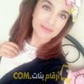 أنا جانة من مصر 23 سنة عازب(ة) و أبحث عن رجال ل التعارف