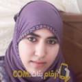 أنا أحلام من المغرب 28 سنة عازب(ة) و أبحث عن رجال ل الزواج