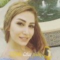 أنا هناء من اليمن 27 سنة عازب(ة) و أبحث عن رجال ل الزواج