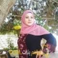 أنا توتة من المغرب 31 سنة عازب(ة) و أبحث عن رجال ل الزواج