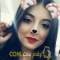 أنا ناريمان من عمان 23 سنة عازب(ة) و أبحث عن رجال ل المتعة