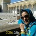 أنا مريم من عمان 34 سنة مطلق(ة) و أبحث عن رجال ل التعارف
