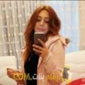 أنا سعدية من اليمن 24 سنة عازب(ة) و أبحث عن رجال ل الحب