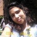 أنا لميس من المغرب 25 سنة عازب(ة) و أبحث عن رجال ل الحب