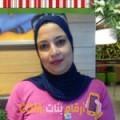 أنا إيمة من الجزائر 37 سنة مطلق(ة) و أبحث عن رجال ل الدردشة