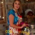 أنا أمينة من الجزائر 23 سنة عازب(ة) و أبحث عن رجال ل التعارف