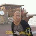 أنا يارة من السعودية 35 سنة مطلق(ة) و أبحث عن رجال ل الزواج