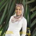 أنا نجاة من مصر 26 سنة عازب(ة) و أبحث عن رجال ل الحب