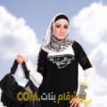 أنا جانة من الكويت 33 سنة مطلق(ة) و أبحث عن رجال ل التعارف