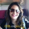 أنا آنسة من الكويت 24 سنة عازب(ة) و أبحث عن رجال ل الدردشة