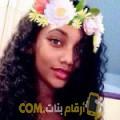 أنا أميرة من تونس 23 سنة عازب(ة) و أبحث عن رجال ل الحب