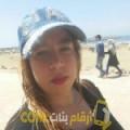 أنا أريج من ليبيا 22 سنة عازب(ة) و أبحث عن رجال ل الزواج