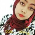 أنا نور من تونس 19 سنة عازب(ة) و أبحث عن رجال ل المتعة