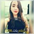 أنا كريمة من عمان 19 سنة عازب(ة) و أبحث عن رجال ل الحب