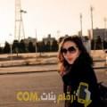أنا صبرين من تونس 37 سنة مطلق(ة) و أبحث عن رجال ل الصداقة