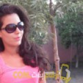أنا فاطمة من المغرب 21 سنة عازب(ة) و أبحث عن رجال ل الصداقة