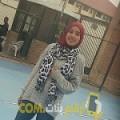 أنا رانة من فلسطين 24 سنة عازب(ة) و أبحث عن رجال ل التعارف