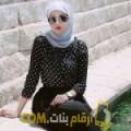 أنا سارة من المغرب 26 سنة عازب(ة) و أبحث عن رجال ل المتعة