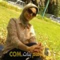 أنا ريم من الإمارات 28 سنة عازب(ة) و أبحث عن رجال ل المتعة