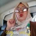 أنا مريم من المغرب 23 سنة عازب(ة) و أبحث عن رجال ل الدردشة