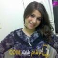 أنا نجمة من الجزائر 34 سنة مطلق(ة) و أبحث عن رجال ل الدردشة