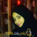 أنا صبرينة من المغرب 24 سنة عازب(ة) و أبحث عن رجال ل الحب