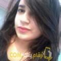 أنا حلوة من البحرين 32 سنة مطلق(ة) و أبحث عن رجال ل الحب