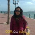 أنا صليحة من ليبيا 27 سنة عازب(ة) و أبحث عن رجال ل المتعة