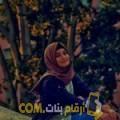 أنا إشراف من مصر 27 سنة عازب(ة) و أبحث عن رجال ل الزواج