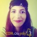 أنا رميسة من ليبيا 26 سنة عازب(ة) و أبحث عن رجال ل الزواج