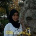 أنا بتينة من اليمن 28 سنة عازب(ة) و أبحث عن رجال ل المتعة