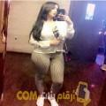 أنا ريحانة من مصر 29 سنة عازب(ة) و أبحث عن رجال ل المتعة