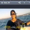 أنا نسرين من البحرين 37 سنة مطلق(ة) و أبحث عن رجال ل الحب