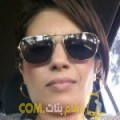 أنا مونية من المغرب 34 سنة مطلق(ة) و أبحث عن رجال ل الحب