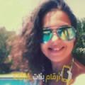 أنا يسرى من المغرب 21 سنة عازب(ة) و أبحث عن رجال ل الصداقة
