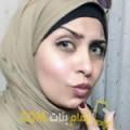 أنا سيلة من البحرين 30 سنة عازب(ة) و أبحث عن رجال ل الصداقة